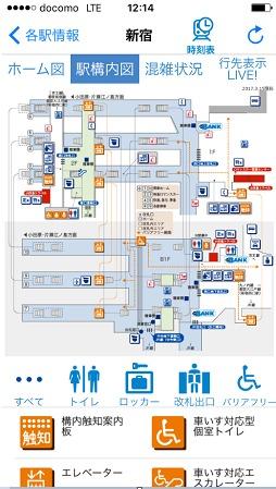 新宿駅構内図