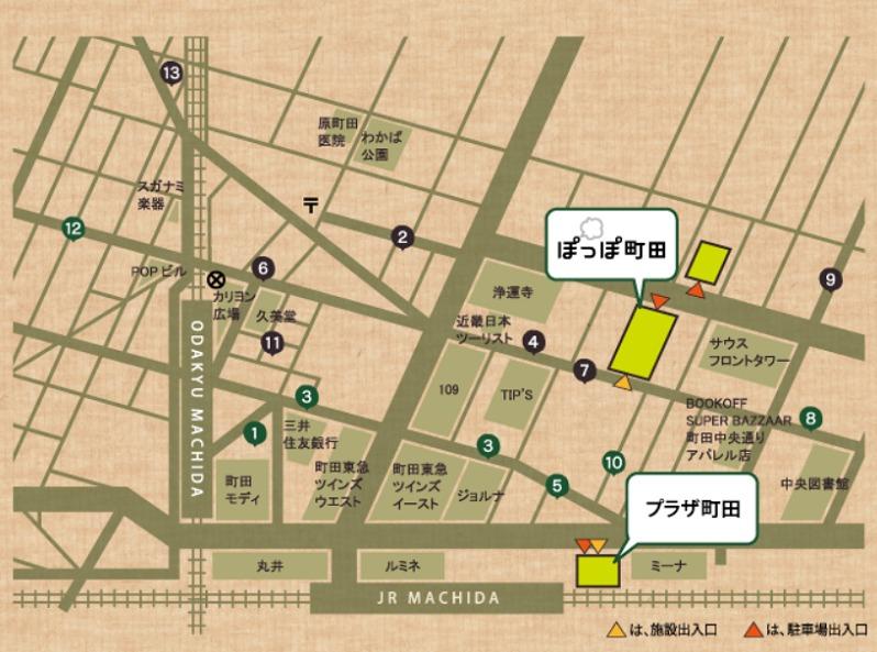 ぽっぽ町田駐車場