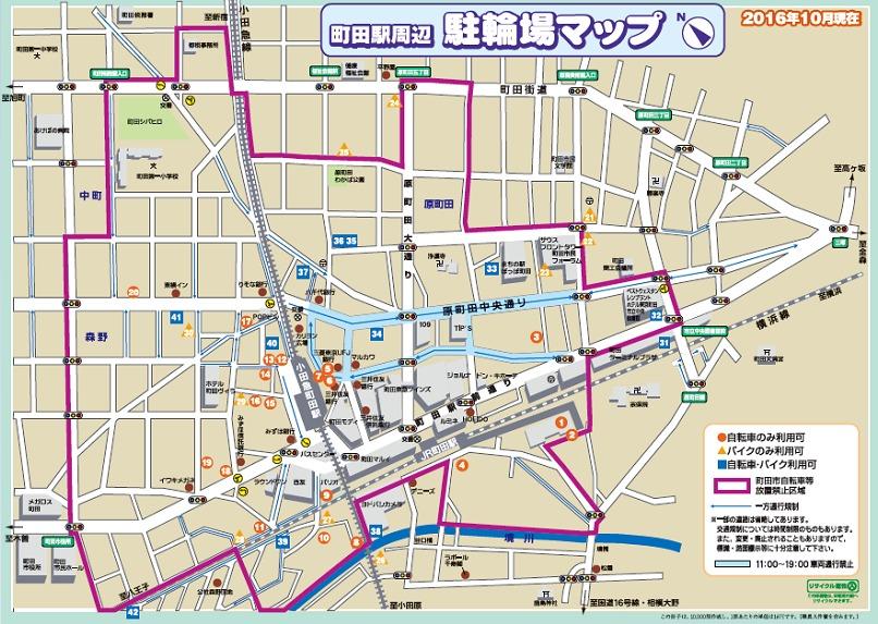 町田駅周辺駐輪場マップ