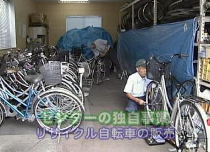 シルバー人材リサイクル自転車の販売