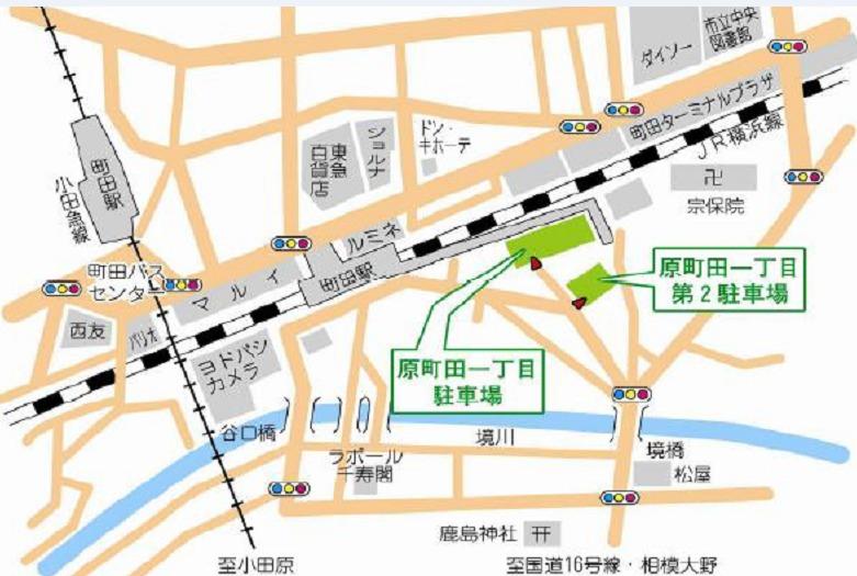 市営原町田第1・2駐車場地図