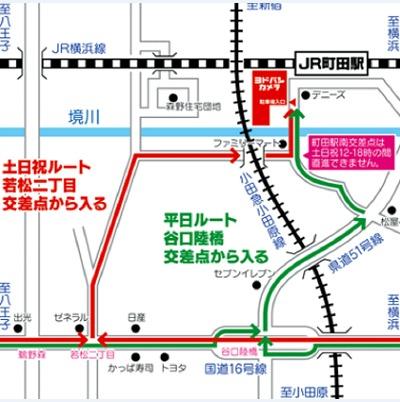 ヨドバシカメラ町田店駐車場ルート