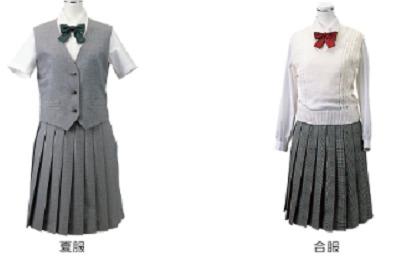 桐光学園 中学校・高等学校 女子夏服