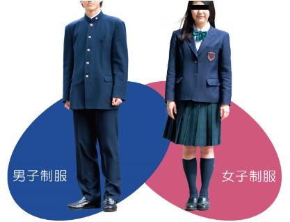 桐光学園制服