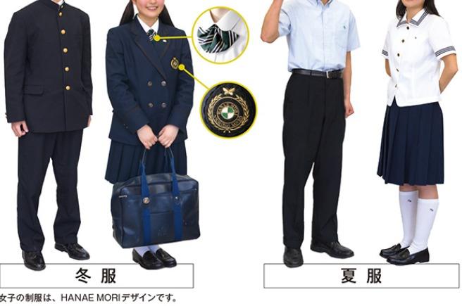 日大3高制服