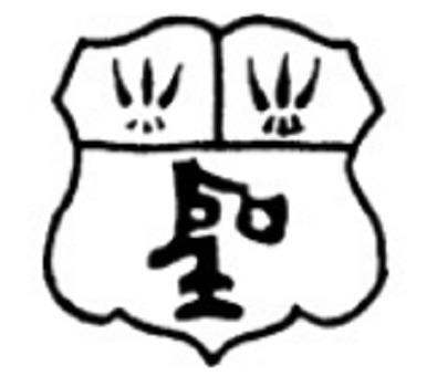 多摩大附属聖ヶ丘高等学校校章