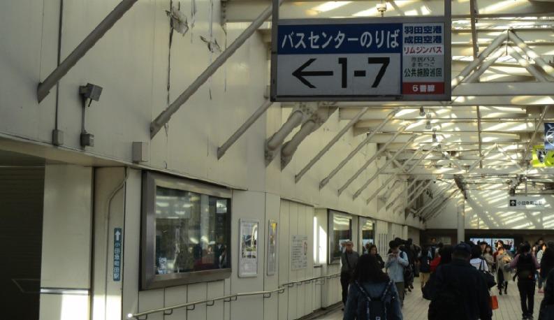 町田バスセンターマルイ側