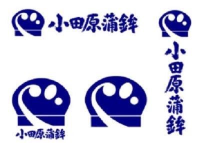 小田原蒲鉾ロゴマーク