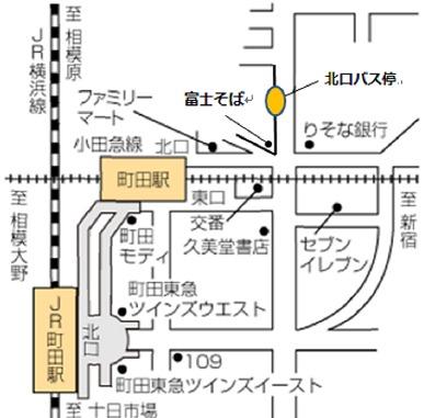 町田駅北口バス乗り場