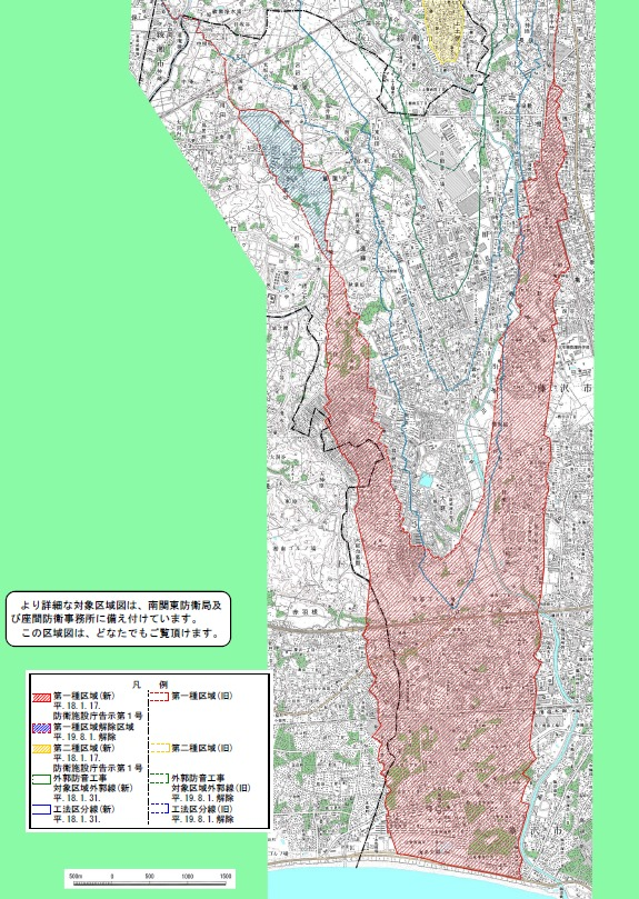 藤沢市・住宅防音工事対象エリア