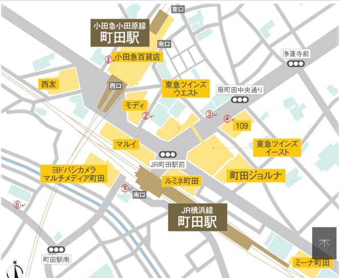 町田駅車でお迎えちょい待ちスポット