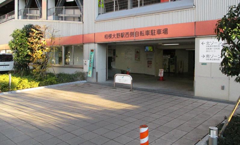 西側自転車駐車場