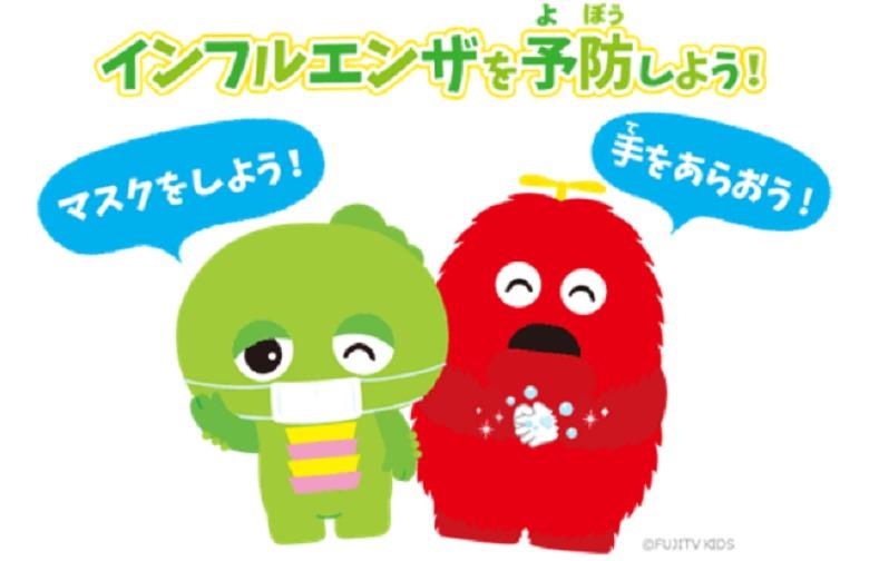 インフルエンザ予防ポスター