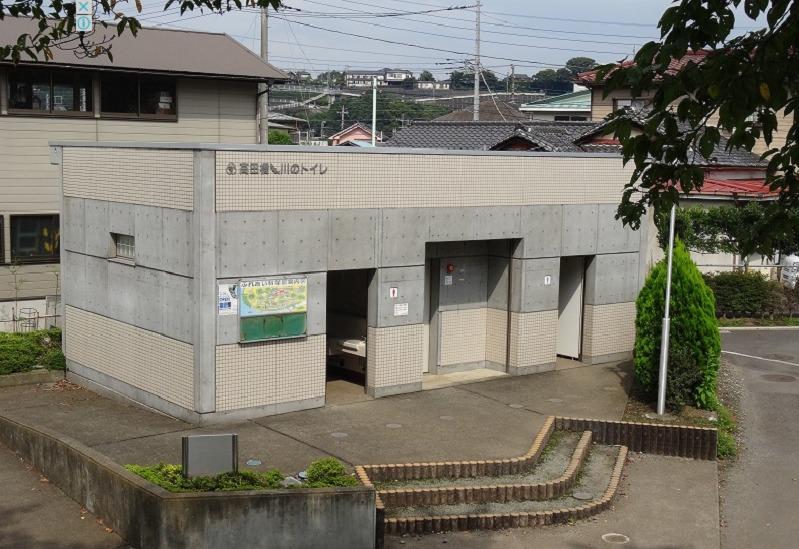高田橋川のトイレ