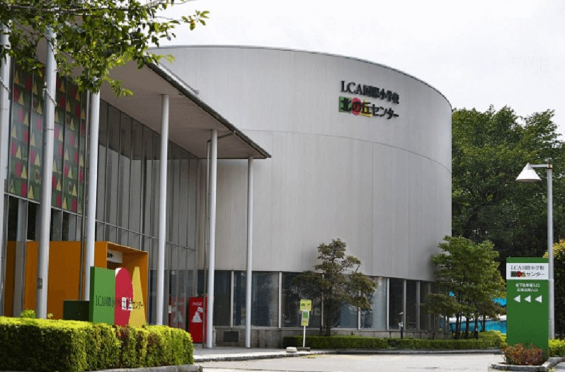 LCA国際小学校北の丘センター
