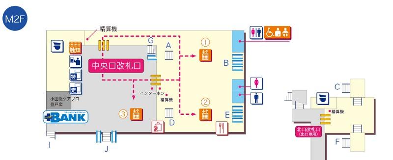 登戸駅平面図