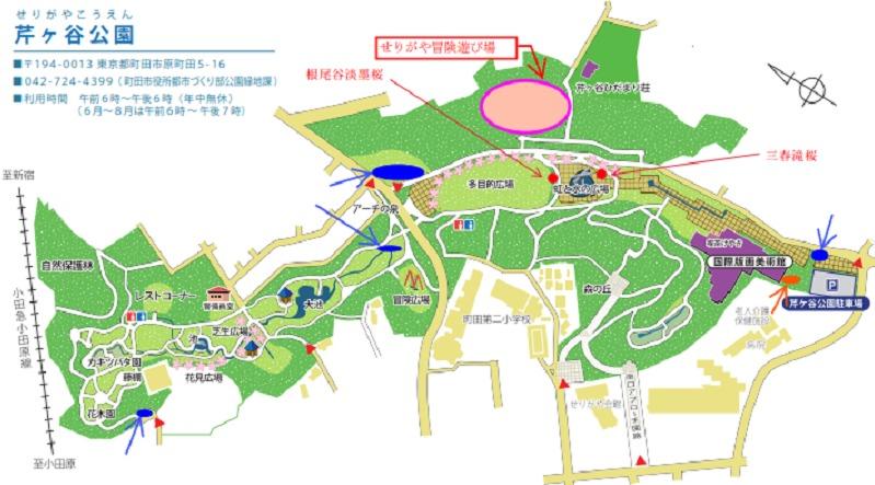 芹ヶ谷公園案内図