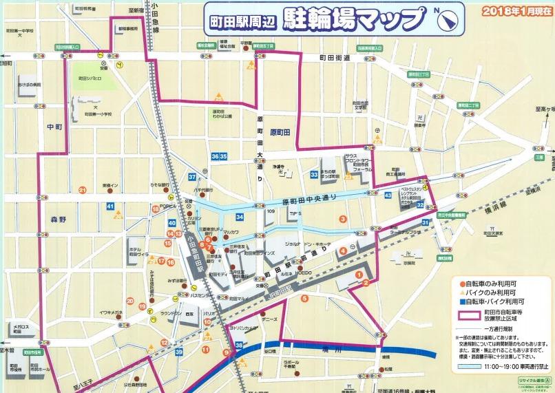町田駅駐輪場マップ