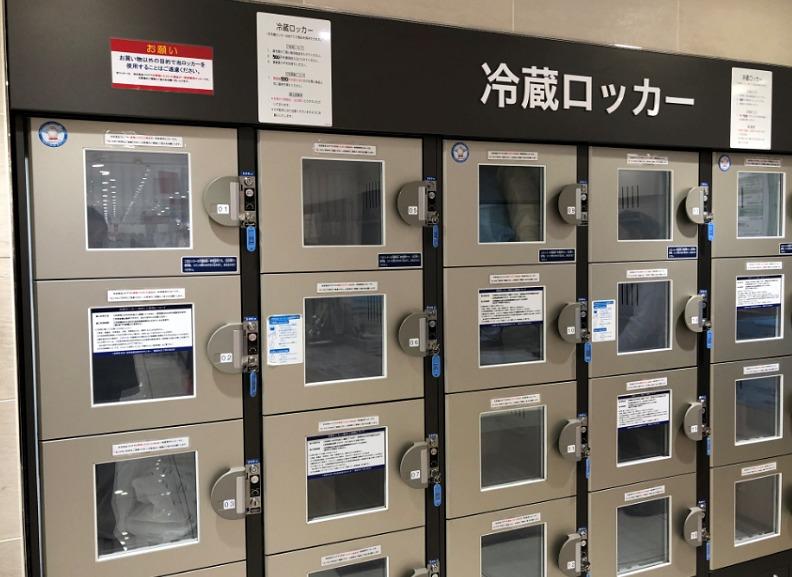町田小田急百貨店冷蔵ロッカー①