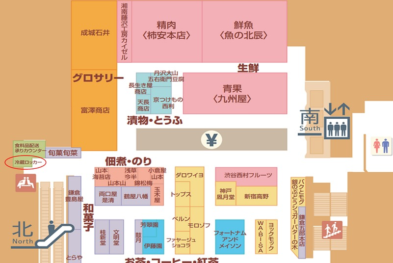 小田急百貨店(町田)B1フロアガイド