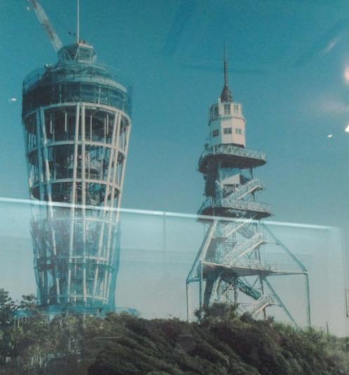 旧江の島展望台