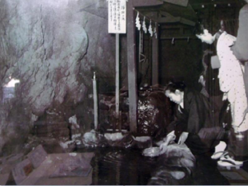 江の島岩屋・銭洗い