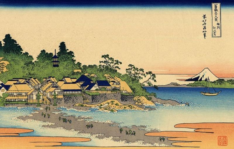 江の島・三重塔