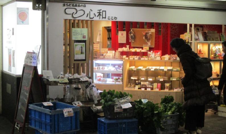 町田駅西口タクシー乗り場・心和