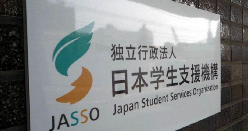 日本学生支援機構の表示