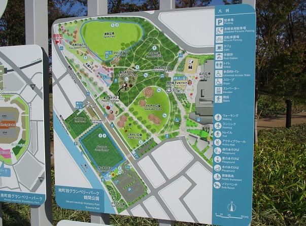 グランベリーパーク鶴舞公園案内看板